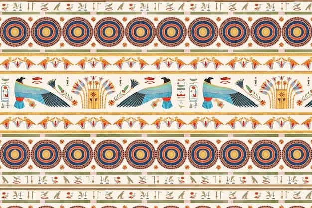 エジプトの装飾用のシームレスなパターンの背景