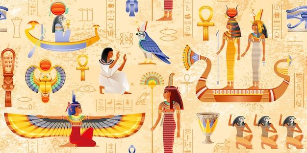 파라오 요소가있는 이집트 파피루스 ankh scarab sun 고대 역사 예술 이집트 신화