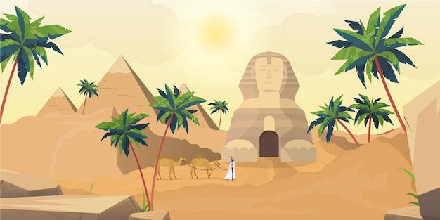 이집트 피라미드와 스핑크스. 만화 스타일의 사하라 사막.