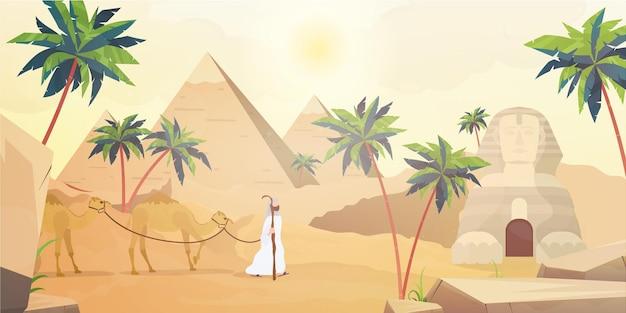 エジプトのピラミッドとスフィンクス。漫画風のサハラ砂漠。