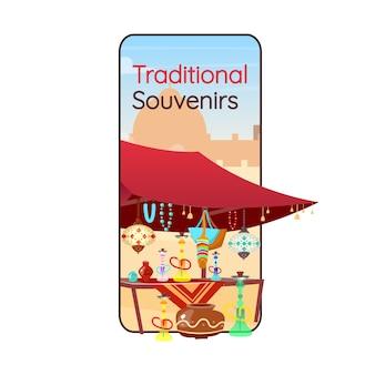 Экран приложения смартфона мультфильма египетских традиционных сувениров. арабский базар. дисплей мобильного телефона с плоским дизайном персонажей. souk, приложение для местного магазина кальяна, телефонный интерфейс