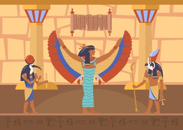 Египетская крылатая богиня маат в окружении божеств гора и тота. иллюстрации шаржа. египетские боги в интерьере древнего храма, символы, иероглифы