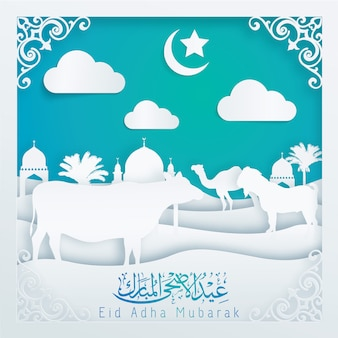 Eid adha mubarak arabic calligraphy silhouette camel cow goat mosque on desert blue background