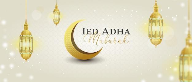 Eid adha mubarak banner with gold lantern and eclipse moon sparkling lights
