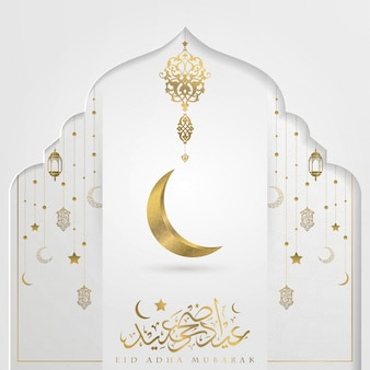 Eid adha mubarak beautiful paper art card with glowing moon crescent