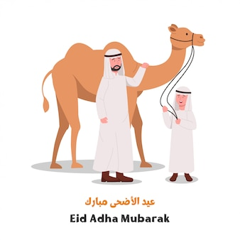 Eid adha mubarak father and son with camel illustration cartoon