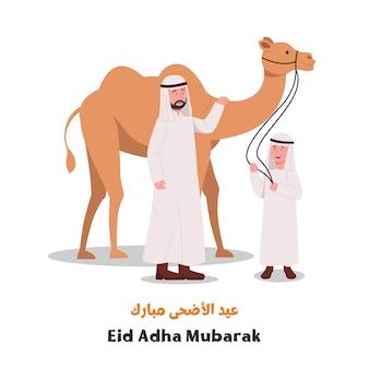 Eid adha mubarak father and son with camel illustration cartoon
