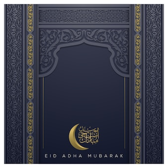 Eid adha mubarak greeting card islamic floral pattern vector design with arabic calligraphy and moon