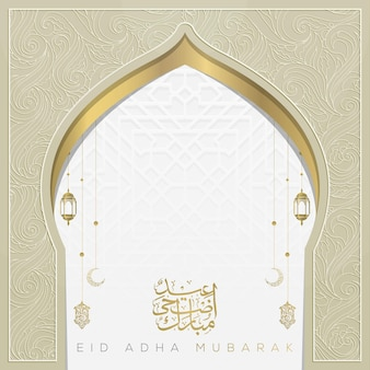 Ид адха мубарак поздравительная открытка исламский foral узор вектор дизайн с арабской каллиграфией