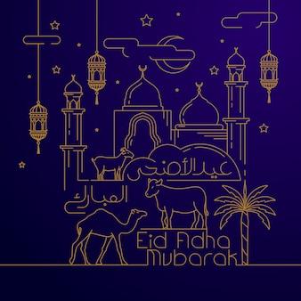 Eid adha mubarak greeting card llustration