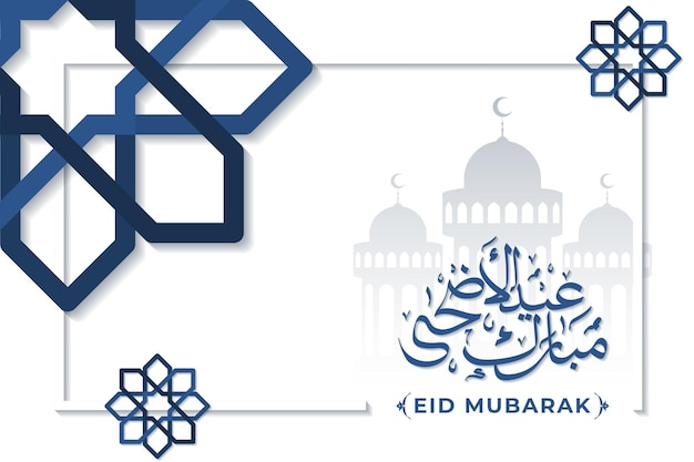 Eid adha mubarak greeting card template premium vector with arabic calligraphy and mandala