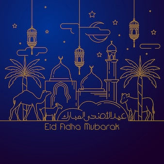 Eid adha mubarak greeting card template