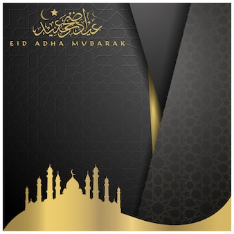 Eid adha mubarak greeting card with glowing gold mosque