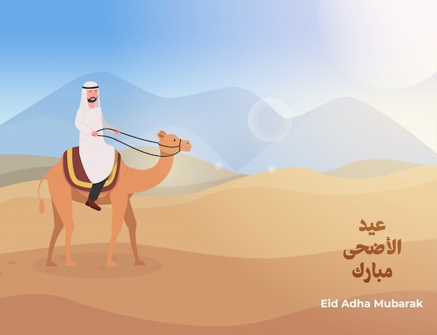 Eid adha mubarak illustration arabian man riding camel in desert