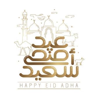 Eid adha mubarak islamic greeting banner with mosque and camel cow and goat line illustration