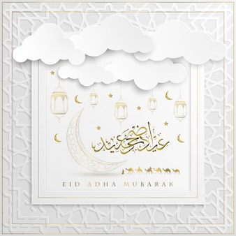 Eid adha mubarak with cloud art paper vector design and crescent