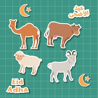 Eid adha sticker cartoon set animal qurban illustration