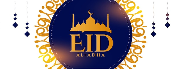 Eid al adha 아랍어 축제 휴일 배너