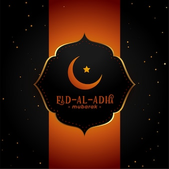 Eid al adha bakreed islamic festival background