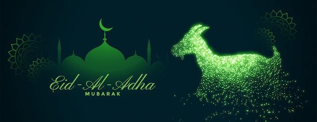Eid al adha bakrid 축제 녹색 배너