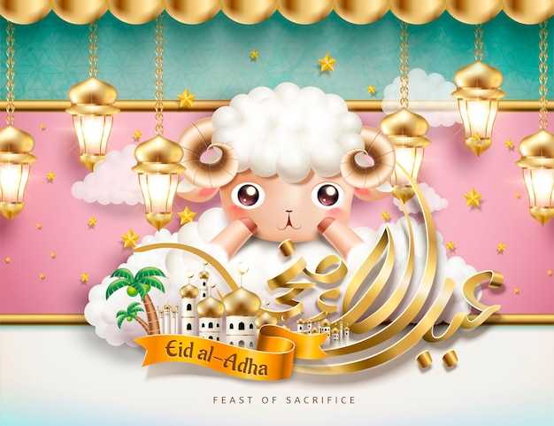 Eid al-adha calligraphy card design, cute sheep with hanging lanterns