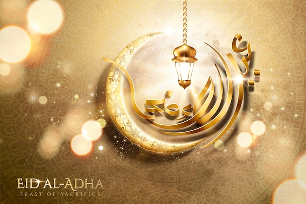 Eid al-adha calligraphy card design with hanging lantern and golden crescent