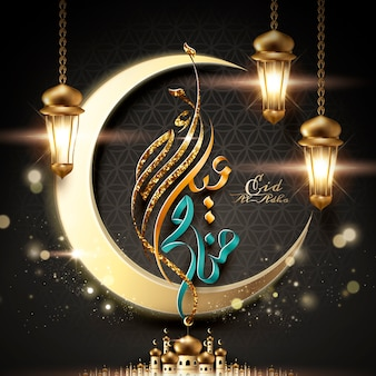 Дизайн каллиграфической открытки ид аль-адха с подвесными фонарями и золотым полумесяцем