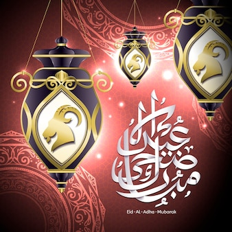 Eid al adha calligraphy, happy sacrifice feast in arabic calligraphy design with fanoos and scarlet background
