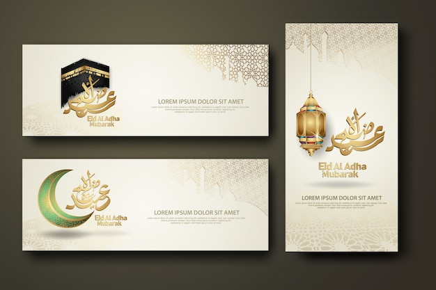 Eid al adha calligraphy islamic, set banner template