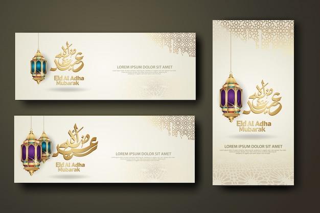 Eid al adha calligraphy islamic, set banner template