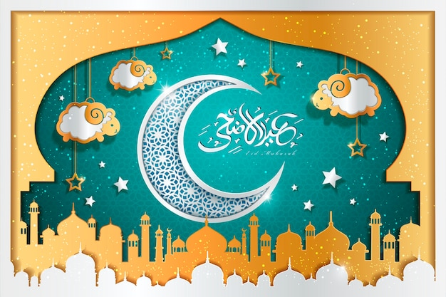 Eid al adha calligraphy  with carved crescent and sheep hanging on the sky, mosque onion dome decorations in turquoise and golden color
