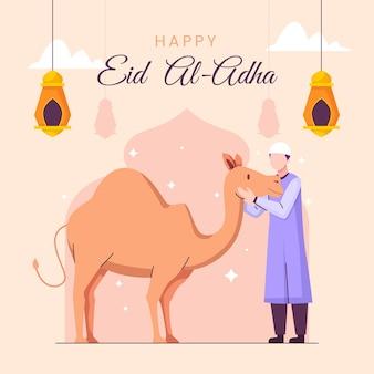 Eid al-adha 축하 일러스트