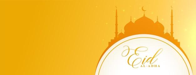 노란색 배너에 eid al adha 장식 배너