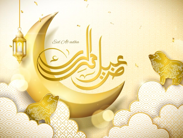 Eid al adha design with golden crescent and sheep upon the sky, decorative clouds and golden streamers