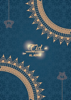 Eid al adha feast of the muslim
