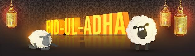 Eid-al-adha festival celebration background.
