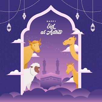 Открытка на праздник ид аль адха с жертвенным животным, козой, овцой, коровой и верблюдом для празднования ид аль адха мубарак