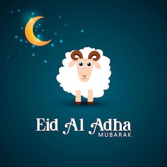 Eid al adha goat illustration