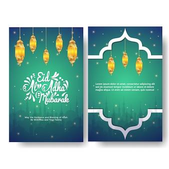 Eid al adha greeting card background