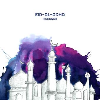 イスラム教徒の休日の背景のためのイードアルアドハーグリーティングカード