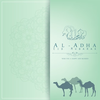 Eid al adha greeting card template