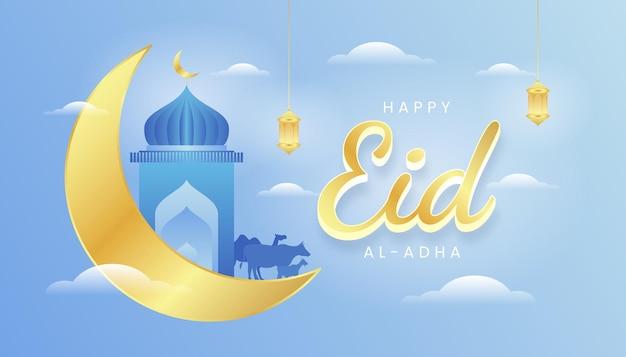 Ид аль-адха открытка с градиентной синей и золотой цветовой темой.
