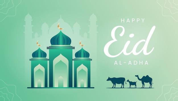 Поздравительная открытка eid al adha с темой градиента зеленого цвета и иллюстрацией мечети.