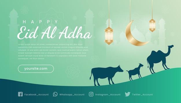Ид аль-адха поздравительная открытка с темой градиента зеленого цвета.