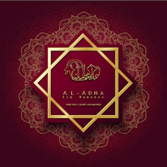 Eid al adha greeting card