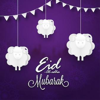 Eid-al-adha greetings background.