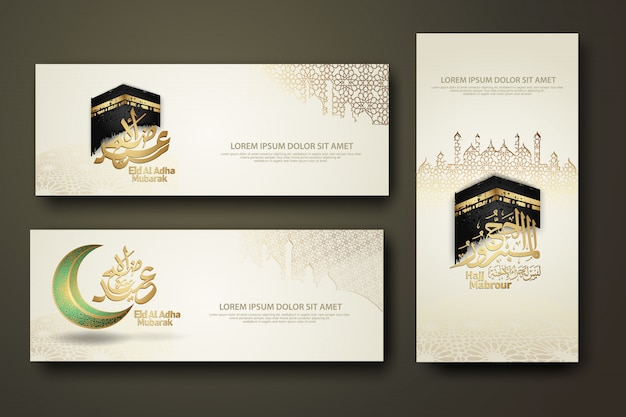 Eid al adha and hajj mabrour calligraphy islamic, set banner template
