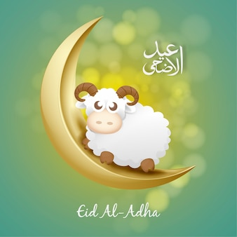Eid al-adha illustration