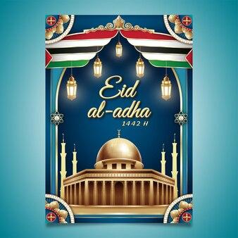 모스크 일러스트와 함께 eid al adha 이슬람 배경