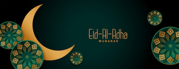 Eid al adha islamic festival decorative banner